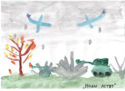 Наши самолеты бомбят немецкие танки
