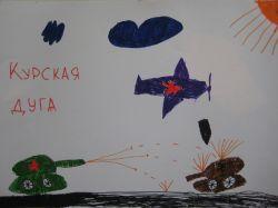 Курская битва_1
