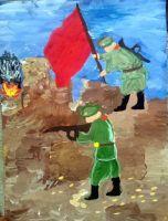 «Взятие высоты» Муруева Даша, 11 лет (2 тур, №149)
