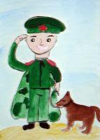 «Пограничник Алёша» Полоз Арина, 6 лет (2 тур, №232)
